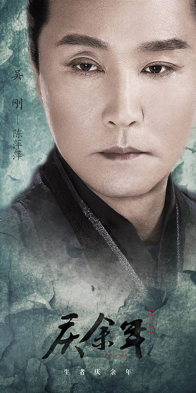 Từ cười bung hàm đến khóc cạn nước mắt, Khánh Dư Niên xứng đáng là phim Hoa Ngữ đáng xem nhất cuối năm 2019 - Ảnh 11.