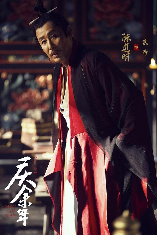 Từ cười bung hàm đến khóc cạn nước mắt, Khánh Dư Niên xứng đáng là phim Hoa Ngữ đáng xem nhất cuối năm 2019 - Ảnh 12.