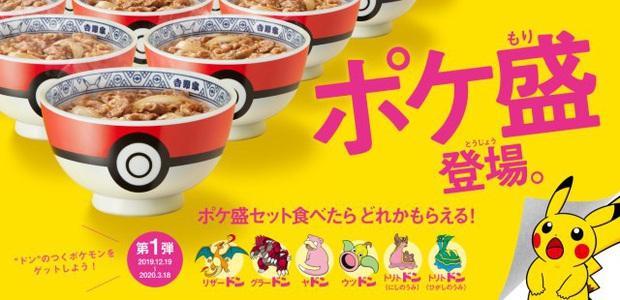 Cơm thịt bò Pokémori cực độc đáo sắp ra mắt tại Nhật Bản chắc chắn sẽ khiến các fan của Pokémon đứng ngồi không yên - Ảnh 1.