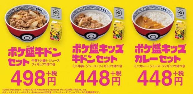 Cơm thịt bò Pokémori cực độc đáo sắp ra mắt tại Nhật Bản chắc chắn sẽ khiến các fan của Pokémon đứng ngồi không yên - Ảnh 3.