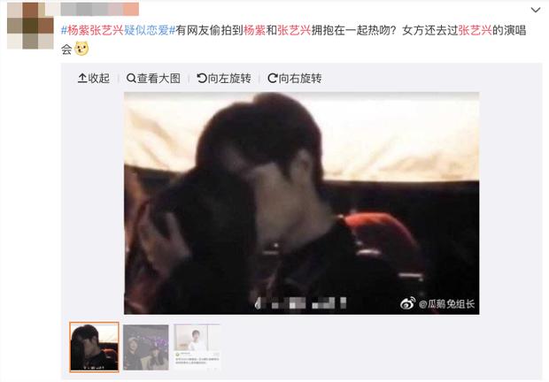 Rộ nghi vấn Dương Tử hẹn hò Lay (EXO), thậm chí còn lộ ảnh ôm hôn đắm đuối? - Ảnh 1.