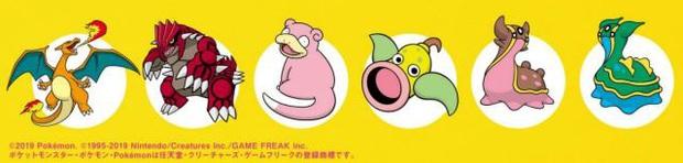 Cơm thịt bò Pokémori cực độc đáo sắp ra mắt tại Nhật Bản chắc chắn sẽ khiến các fan của Pokémon đứng ngồi không yên - Ảnh 4.
