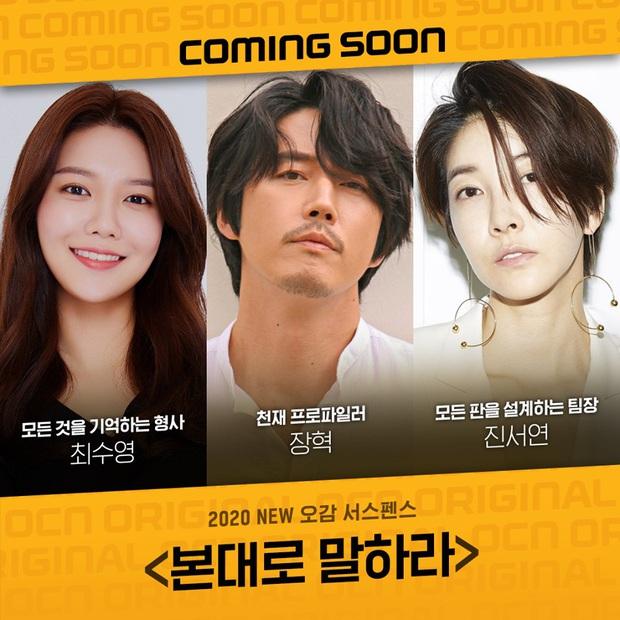 Đội quay 8 người gặp tai nạn, NSX phim mới của Soo Young (SNSD) bất chấp ghi hình không có giấy phép - Ảnh 1.