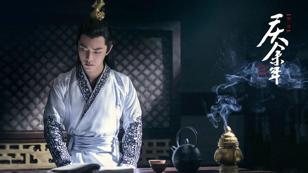 Trót đóng vai siêu phụ ở Khánh Dư Niên, dân tình buồn bã gọi hồn Tiêu Chiến vì đã mất tích gần 30 tập - Ảnh 1.