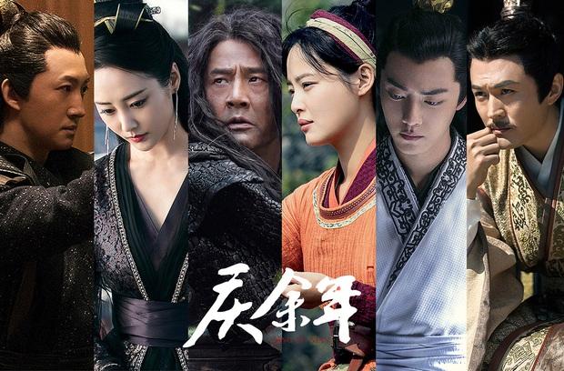 Trót đóng vai siêu phụ ở Khánh Dư Niên, dân tình buồn bã gọi hồn Tiêu Chiến vì đã mất tích gần 30 tập - Ảnh 12.