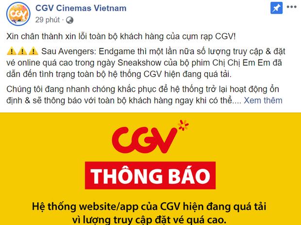 CGV thông báo sự cố sập hệ thống online vì Chị Chị Em Em sốt vé, khán giả nghi vấn là chiêu trò hay mạng dỏm? - Ảnh 1.