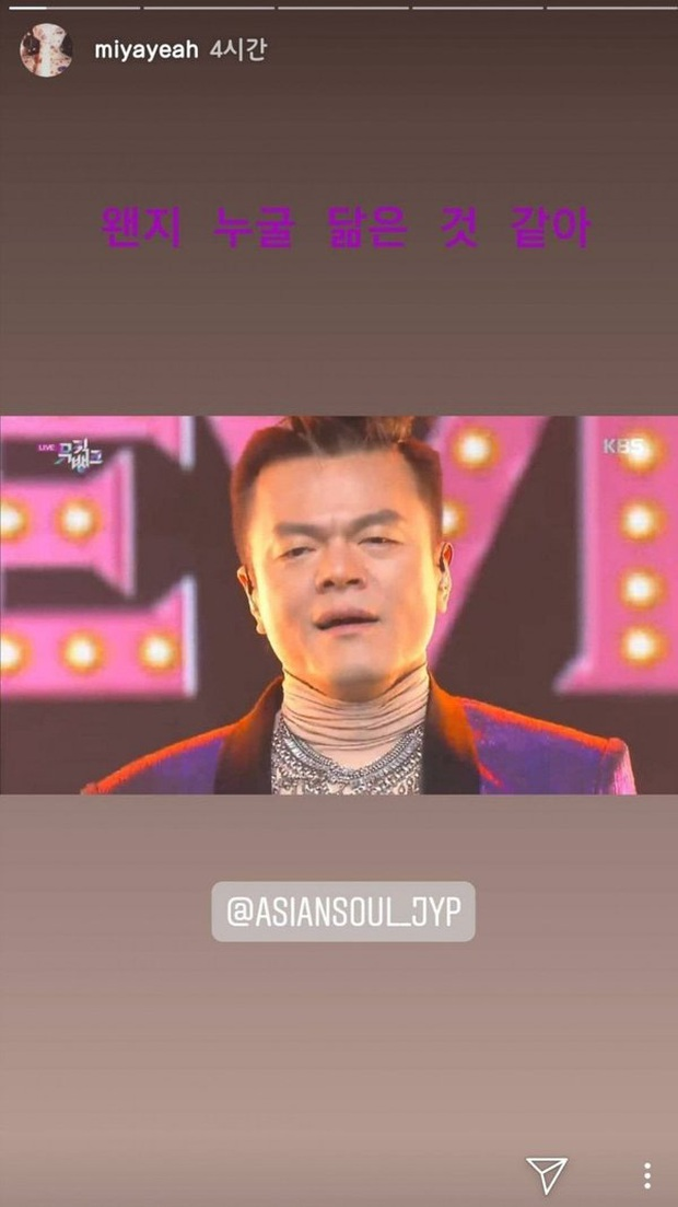 Lâu lâu mới thấy Ông trùm JYP Park Jin Young trở lại Show! Music Core nhưng phản ứng của Sunmi lại khiến fan cười chảy nước mắt - Ảnh 2.