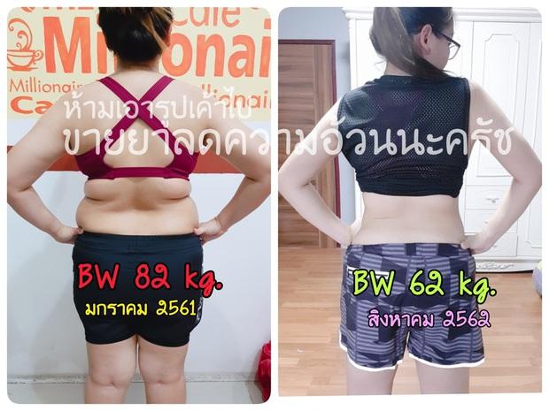 Từng chạm mốc 88kg, cô y tá người Thái hé lộ bí quyết giảm 22kg sau 1 năm 8 tháng - Ảnh 3.