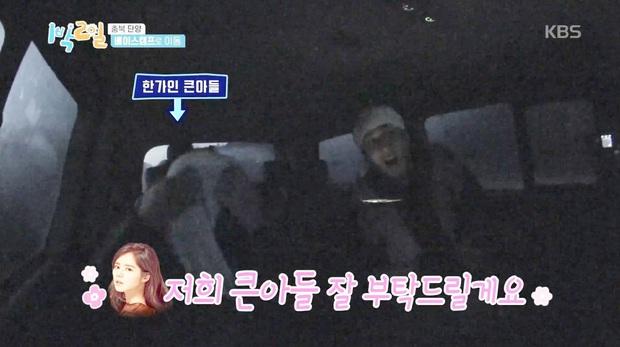 Không xuất hiện trên show, mỹ nhân Mặt trăng ôm mặt trời Han Ga In vẫn khiến fan chết đứ đừ bởi độ đáng yêu! - Ảnh 1.