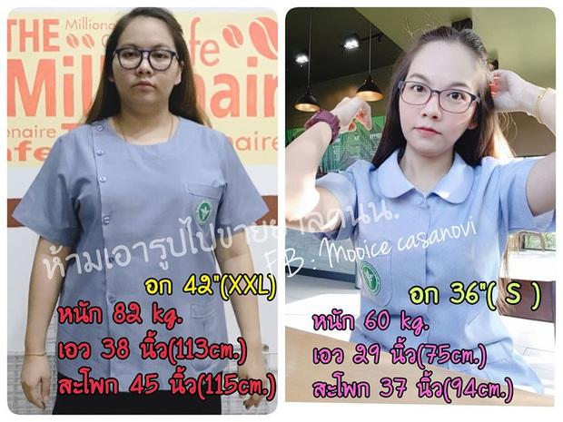 Từng chạm mốc 88kg, cô y tá người Thái hé lộ bí quyết giảm 22kg sau 1 năm 8 tháng - Ảnh 10.