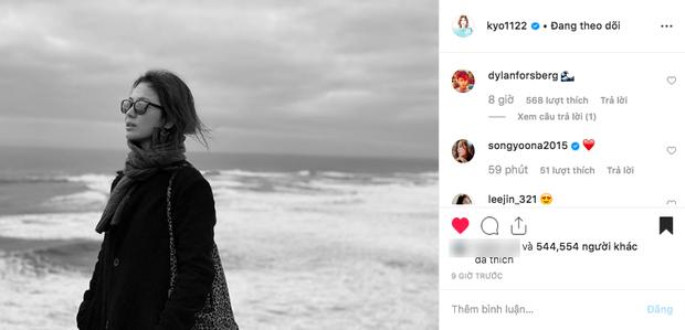 Bị đồn có gian tình sau vụ ly hôn 2000 tỷ, Song Hye Kyo bất ngờ đăng tải story liên quan đến Park Bo Gum? - Ảnh 1.