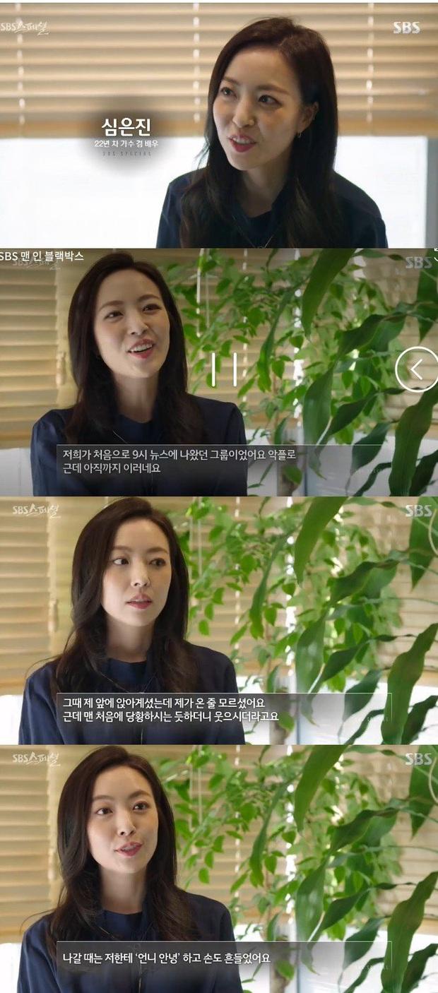 Cựu thành viên girlgroup hot nhất Kpop thế hệ đầu tiết lộ gây sốc về màn đối mặt với antifan, số lượng bình luận ác ý nghe mà choáng - Ảnh 2.