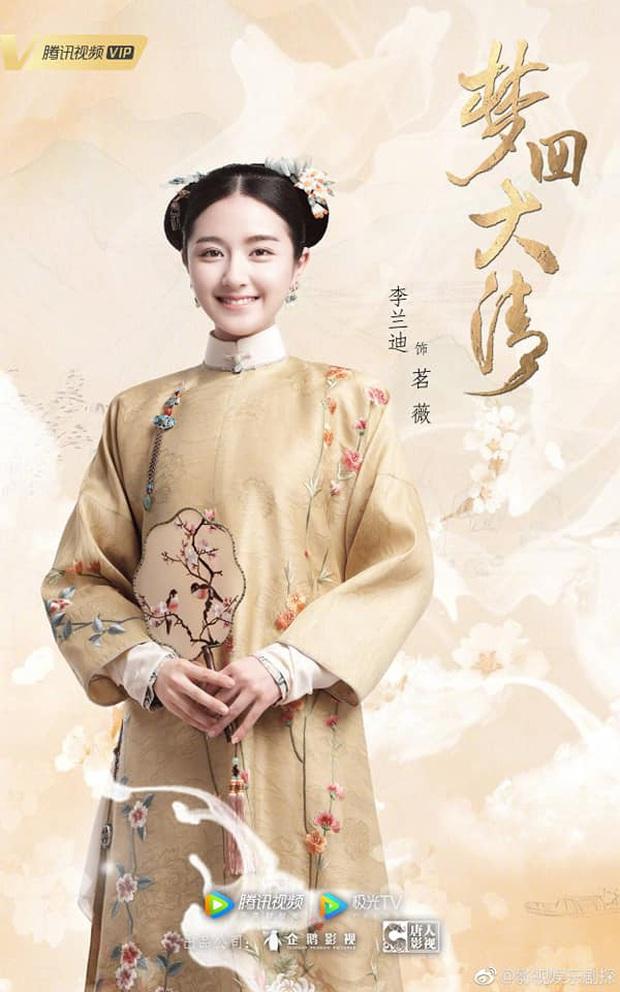 Trông có vẻ Tần Lam nhưng lại là Lý Lan Địch, tạo hình Diên Hi Công Lược bản nhái bị netizen chê tơi tả - Ảnh 6.