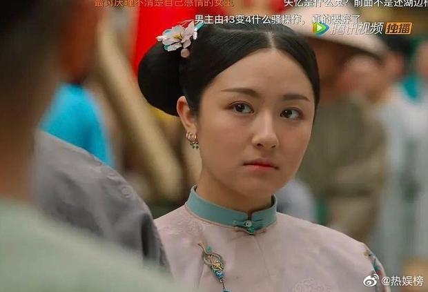Trông có vẻ Tần Lam nhưng lại là Lý Lan Địch, tạo hình Diên Hi Công Lược bản nhái bị netizen chê tơi tả - Ảnh 2.