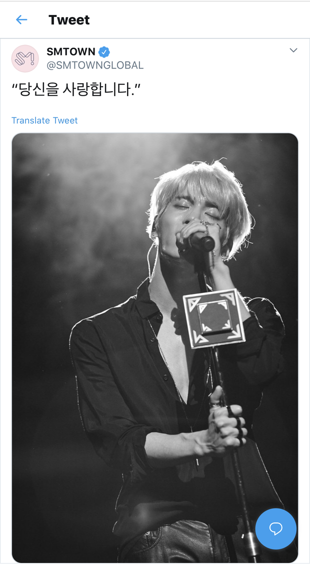 SM tưởng nhớ 2 năm Jonghyun (SHINee) qua đời Chúng tôi yêu cậu lắm, chục nghìn fan đưa cố nghệ sĩ lên top trend Twitter - Ảnh 1.