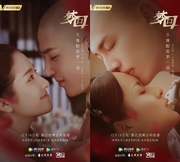 Trông có vẻ Tần Lam nhưng lại là Lý Lan Địch, tạo hình Diên Hi Công Lược bản nhái bị netizen chê tơi tả - Ảnh 1.