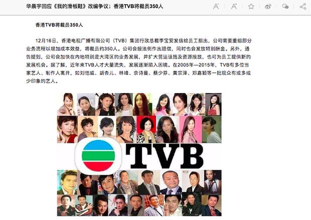 Thực hư tin đồn TVB sa thải cả nghìn nhân viên: 350 người bỗng dưng mất việc, Xa Thi Mạn liệu có được yên thân? - Ảnh 4.