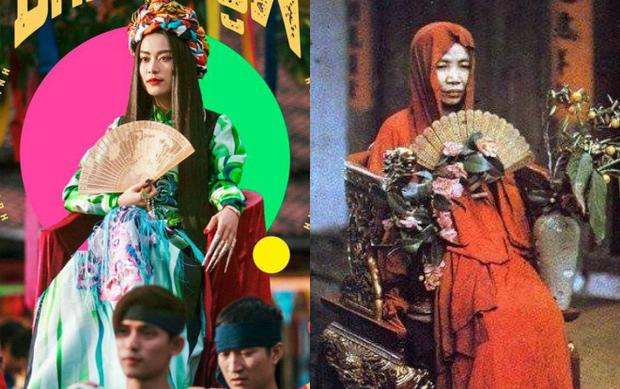 Tung tạo hình Duyên Âm, Hoàng Thuỳ Linh bị netizen phát hiện giống bất ngờ với ảnh bà đồng tìm được trên Google - Ảnh 3.