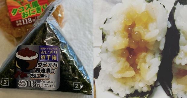 Đỉnh cao của sự biến thái: Uống thôi chưa đủ, người Nhật bây giờ còn làm hẳn cơm nắm... vị trân châu ăn cho bõ thèm!  - Ảnh 3.