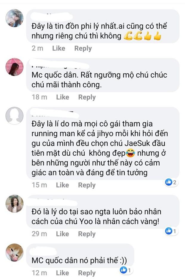 Giữa đỉnh điểm nghi vấn quấy rối tình dục, bằng chứng về thái độ của Yoo Jae Suk với phụ nữ bất ngờ được đào lại - Ảnh 13.