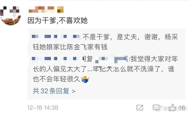 Rộ tin cha nuôi tỷ phú của Lưu Diệc Phi đã kết hôn với tình trẻ kém 30 tuổi có nhan sắc giống con gái nuôi - Ảnh 1.