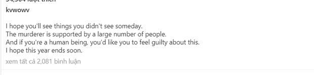 Hoang mang mỹ nhân nhóm AOA đăng ảnh cười khó hiểu kèm dòng trạng thái chỉ điểm kẻ sát nhân - Ảnh 2.