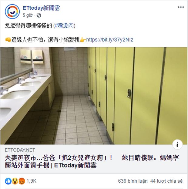 Bố dắt con gái vào nhà vệ sinh nữ trong khi mẹ bên ngoài nghịch điện thoại, câu chuyện khiến dân mạng tranh cãi nảy lửa  - Ảnh 2.