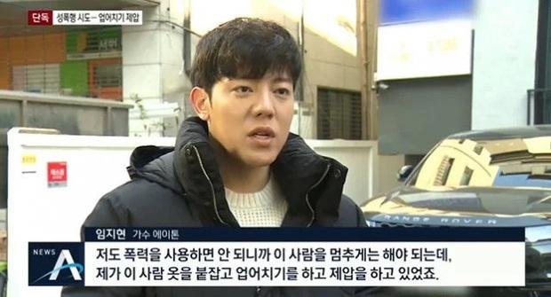 Vừa debut 2 ngày, nam idol Hàn đã nổi tiếng sau 1 đêm vì cứu phụ nữ bị trợ giảng tiếng Anh tấn công tình dục giữa đường - Ảnh 2.