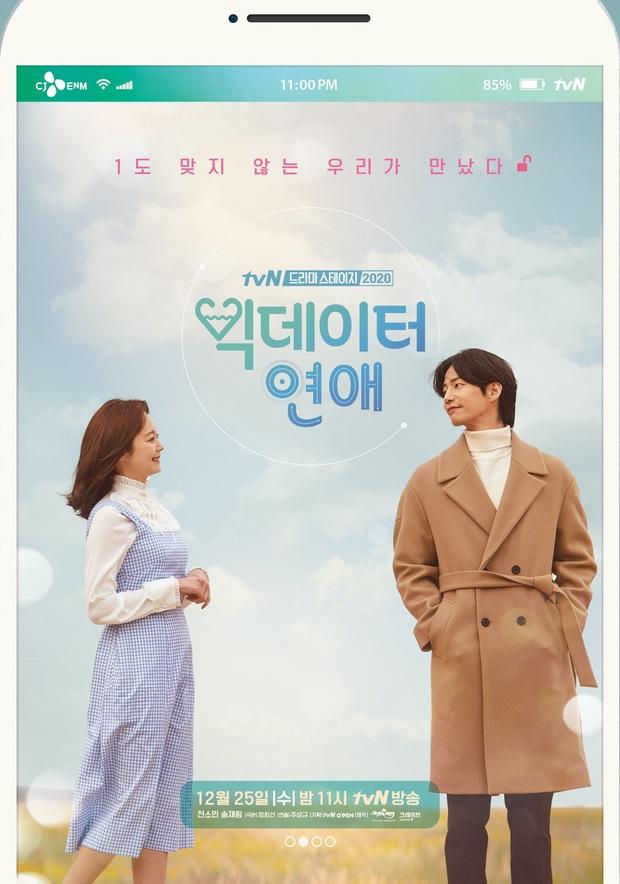 Cô gái bị cả Running Man xua đuổi Jeon So Min nhá hàng phim mới, biến hình thành bánh bèo lãng mạn trên sóng tvN - Ảnh 1.