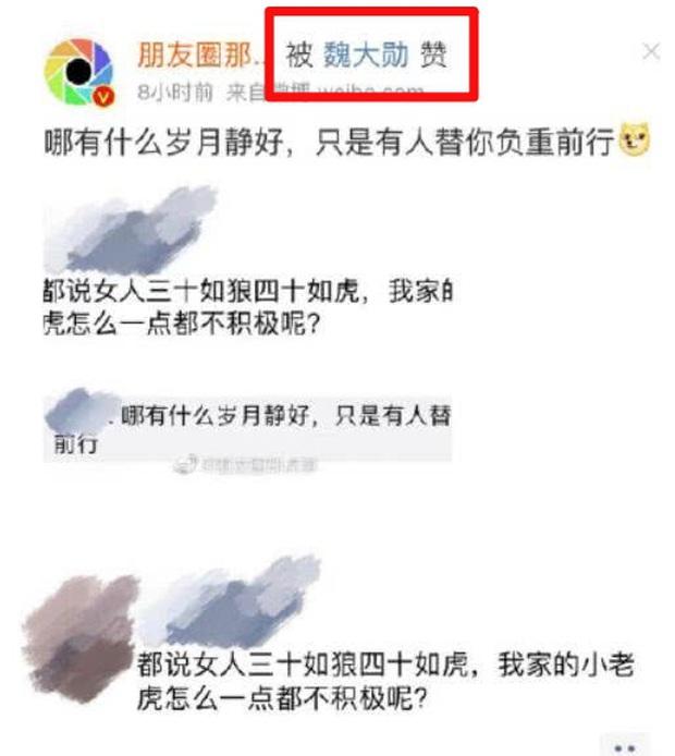 Phi công trẻ chưa gì đã đá đểu Dương Mịch trên mạng xã hội, Cnet phẫn nộ phản đối cuộc tình chị em - Ảnh 1.