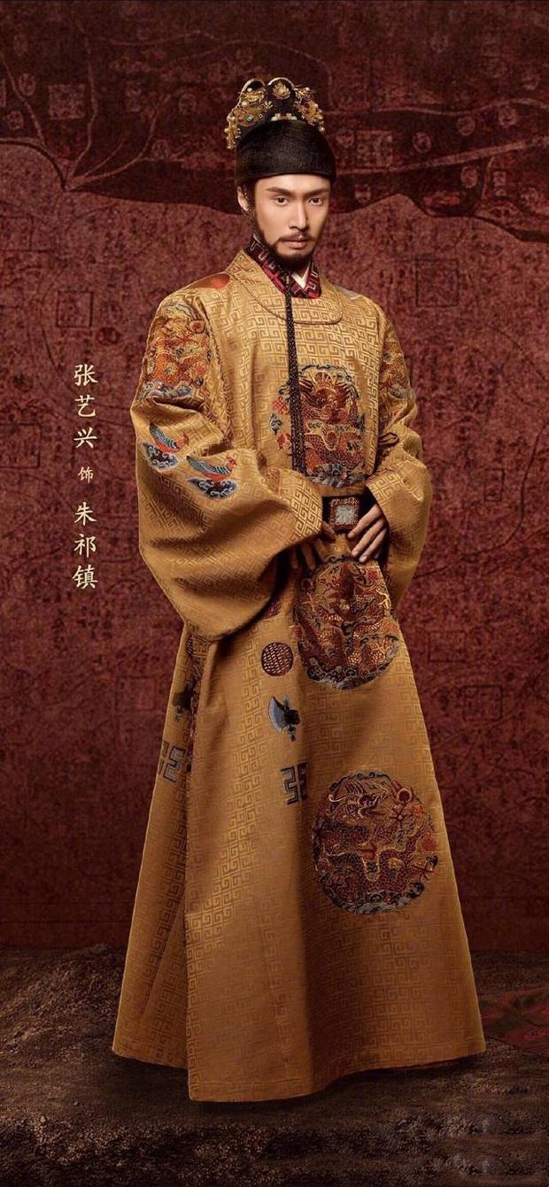 Netizen tranh cãi kịch liệt vì tạo hình của Đại Minh Phong Hoa: Thang Duy kém sang, Lay (EXO) khiến trẻ con khóc thét - Ảnh 8.