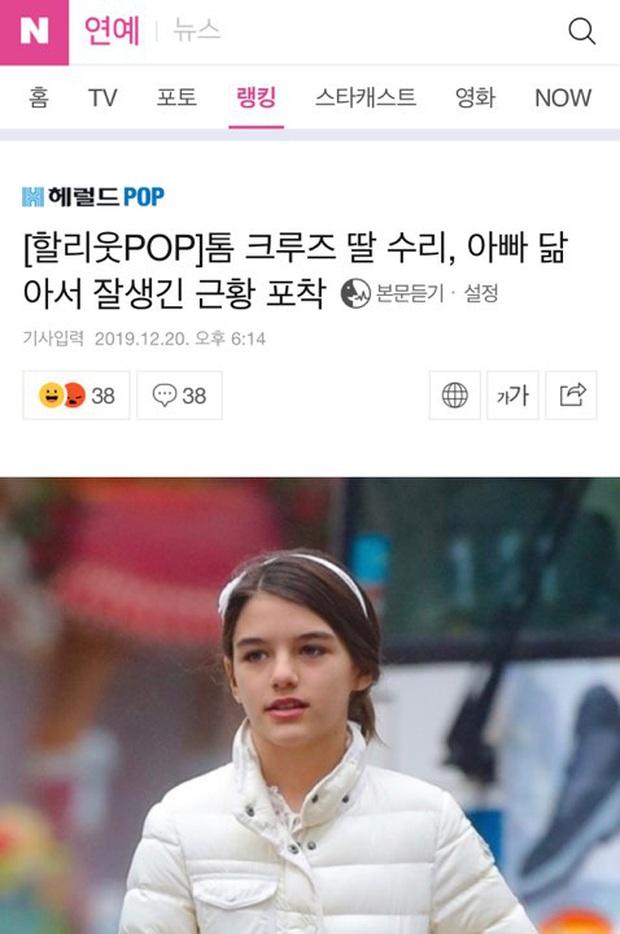 Suri Cruise bỗng leo lên top Naver, khiến netizen Hàn đứng ngồi không yên vì xinh xắn: Đúng là thừa hưởng nét đẹp từ bố - Ảnh 2.