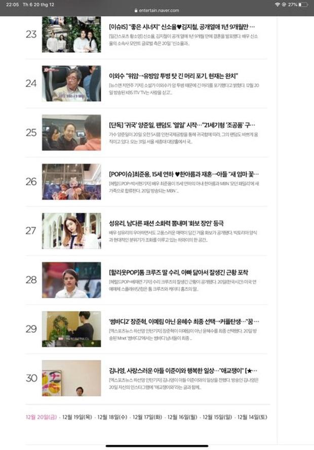 Suri Cruise bỗng leo lên top Naver, khiến netizen Hàn đứng ngồi không yên vì xinh xắn: Đúng là thừa hưởng nét đẹp từ bố - Ảnh 1.