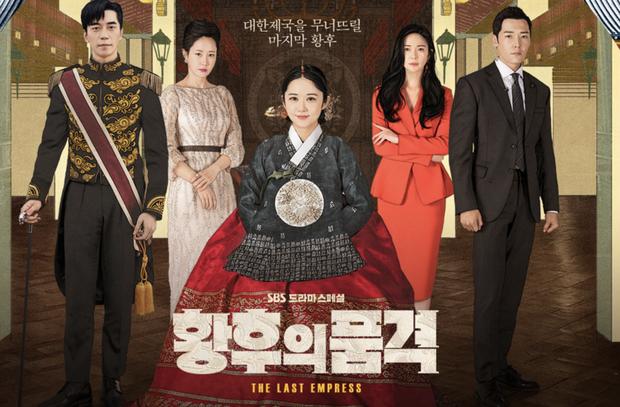 The Last Empress - phim cung đấu đẫm máu nhất 2019: Kịch bản bi thảm rợn người, ngoại tình báo thù đều có đủ - Ảnh 1.