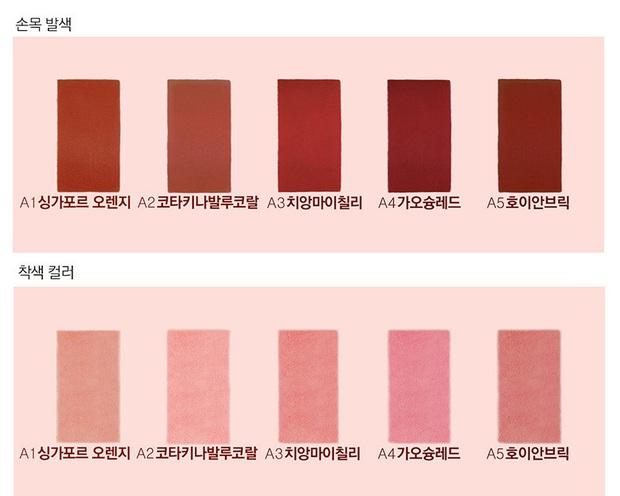 Review bộ son kem lì 5 màu châu Á mới của Bbia: Màu nào cũng tôn da, bất ngờ nhất là màu son mang tên Hội An - Ảnh 3.