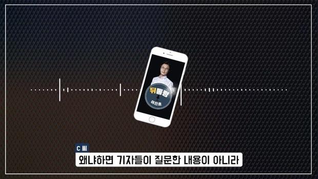 Xót xa phản ứng của Yoo Jae Suk khi lên tiếng về nghi án quấy rối tình dục ở họp báo, đến phóng viên Hàn còn thấy thương - Ảnh 3.