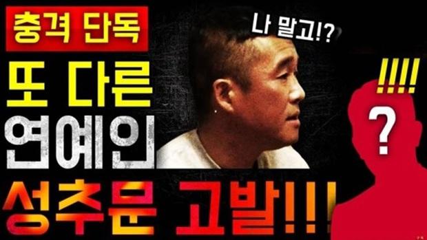 Xót xa phản ứng của Yoo Jae Suk khi lên tiếng về nghi án quấy rối tình dục ở họp báo, đến phóng viên Hàn còn thấy thương - Ảnh 5.