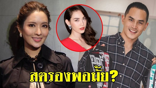 5 màn đổi người yêu chấn động showbiz Thái: Mario Maurer và tài tử Tình yêu không có lỗi chưa sốc bằng mợ chảnh - Ảnh 8.