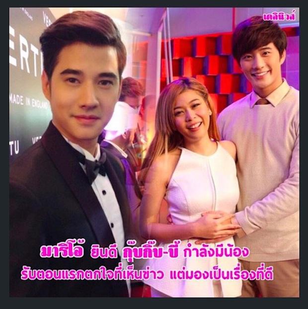 5 màn đổi người yêu chấn động showbiz Thái: Mario Maurer và tài tử Tình yêu không có lỗi chưa sốc bằng mợ chảnh - Ảnh 23.