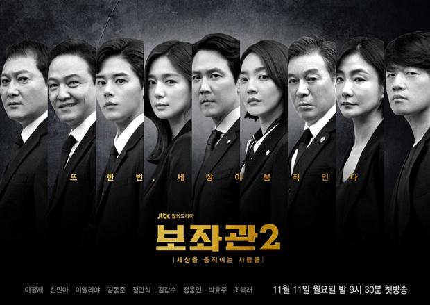 """6 phim Hàn 2019 khiến khán giả """"tiếc hùi hụi"""" vì thành tích chưa tương xứng với chất lượng - Ảnh 13."""