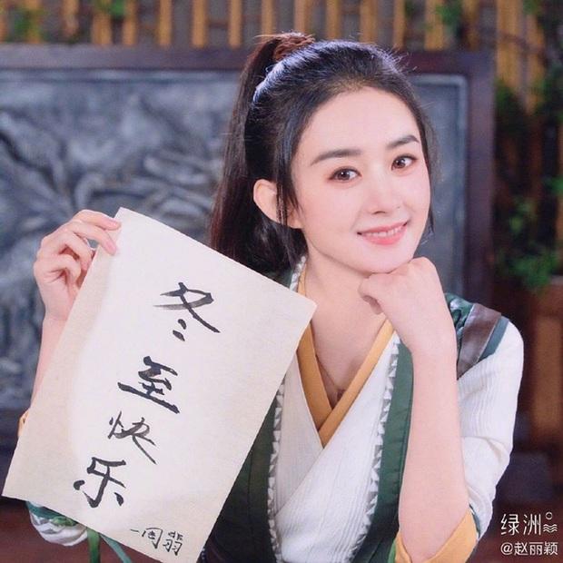 Sao Cbiz và loạt từ khoá hot nhất Weibo 2019: Dương Mịch bê bối nhất, vượt mặt Dương Tử và Triệu Lệ Dĩnh - Ảnh 3.