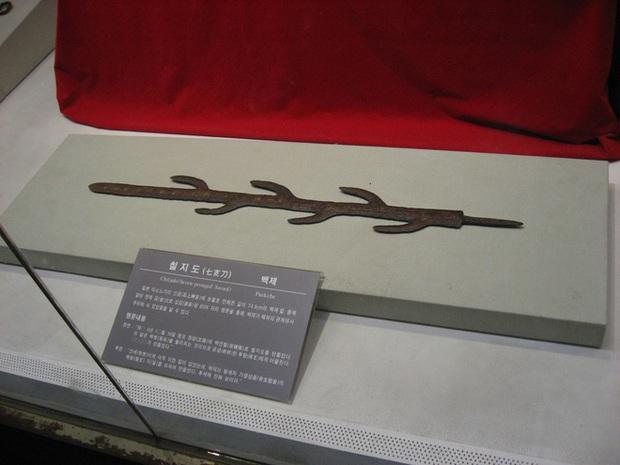 Giải mã bí ẩn ngàn năm về thanh kiếm 7 nhánh huyền thoại của Nhật Bản - Ảnh 4.