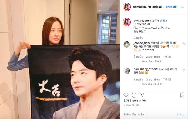 Kwon Sang Woo và vợ Hoa hậu đúng là cặp vợ chồng đẹp nhất thập kỷ, cưới 11 năm vẫn đùa vui, dính nhau như hồi mới yêu - Ảnh 1.