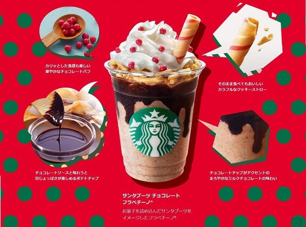 Starbucks Nhật Bản chào làng thức uống Giáng sinh với cái tên không thể dị hơn: Đôi boots của ông già Noel - Ảnh 2.