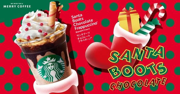 Starbucks Nhật Bản chào làng thức uống Giáng sinh với cái tên không thể dị hơn: Đôi boots của ông già Noel - Ảnh 1.