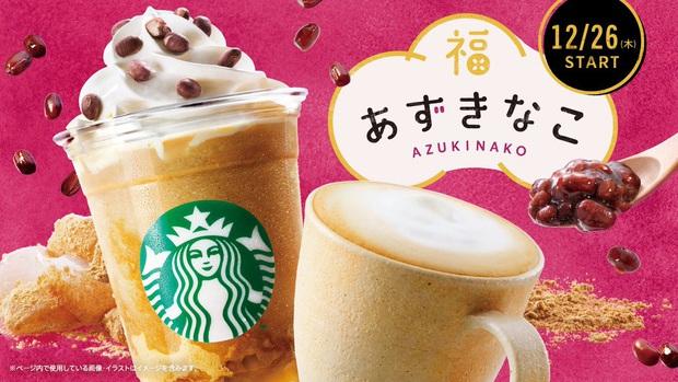 Starbucks Nhật Bản chào làng thức uống Giáng sinh với cái tên không thể dị hơn: Đôi boots của ông già Noel - Ảnh 5.