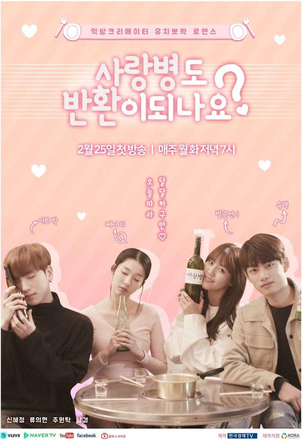 Loạt tin tình cảm đánh úp Kbiz hôm nay: Choi Ji Woo và mỹ nhân Thư ký Kim có tin hỷ, cặp idol - diễn viên chia tay - Ảnh 6.