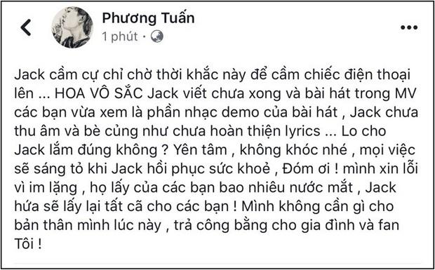 """Jack vừa lên tiếng, fan lập tức tung tin nhắn K-ICM khuyên mọi người không nên can thiệp quá sâu: """"Nếu các em yêu quý, hãy ủng hộ thôi"""" - Ảnh 2."""