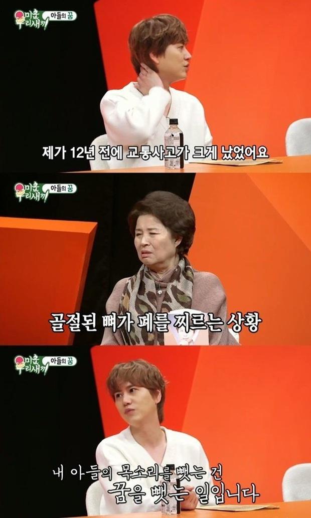 Bí ẩn giờ mới kể về vụ tai nạn kinh hoàng nhất Kpop: Quyết định của bố khi Kyuhyun (Suju) bị lủng phổi, cận kề cái chết - Ảnh 1.