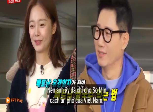 """Các thành viên Running Man Hàn """"lú lẫn"""" vì loại rau thơm khi ăn kèm với phở ở Việt Nam, chú Ji Suk Jin còn bị một vố """"quê độ"""" - Ảnh 2."""